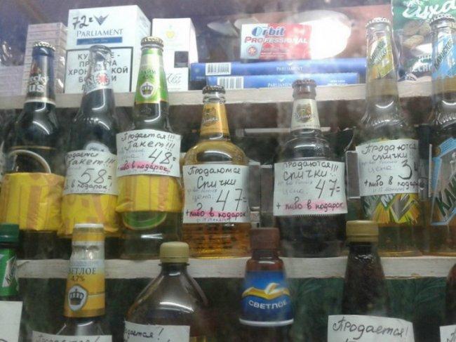 Можнож ли покупать пиво ночкой