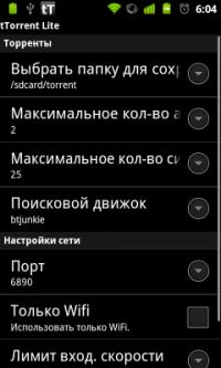 tTorrent 1.0.5