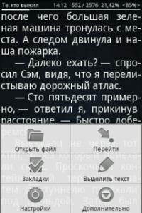 Cool Reader 3.1.2-27