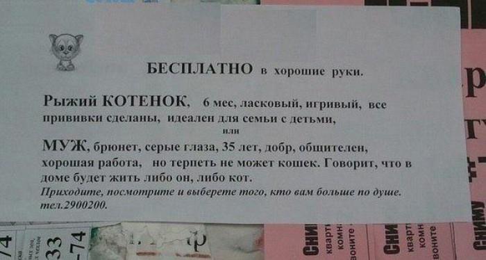 куда дать объявление о продаже квартиры в керчи маршруту Ставрополь