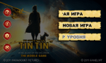 The adventures of Tin Tin v.1.0.7