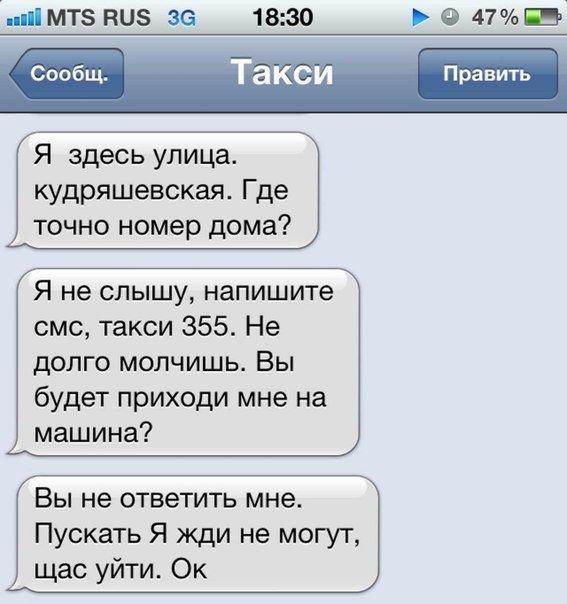 mister-heyl-smotret-porno-russkih-zhestkoe