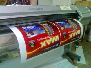 Изготовление постеров, плакатов и афиш